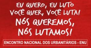 Urbanitários (as) de todo o país farão encontro em Salvador